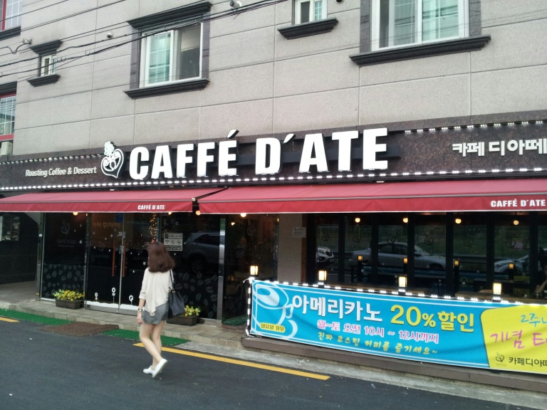 Caffe D'ate. Why not take your d'ate here tonight? Located in Gimhae.